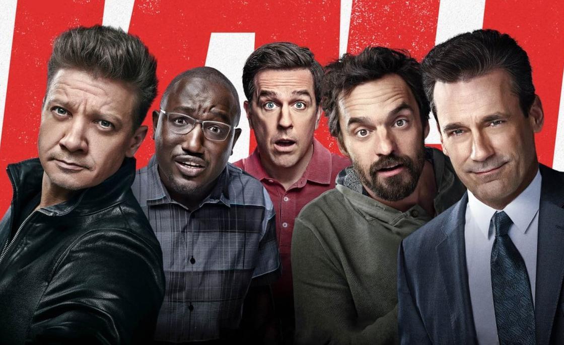 Новые фильмы-комедии, которые стоит посмотреть