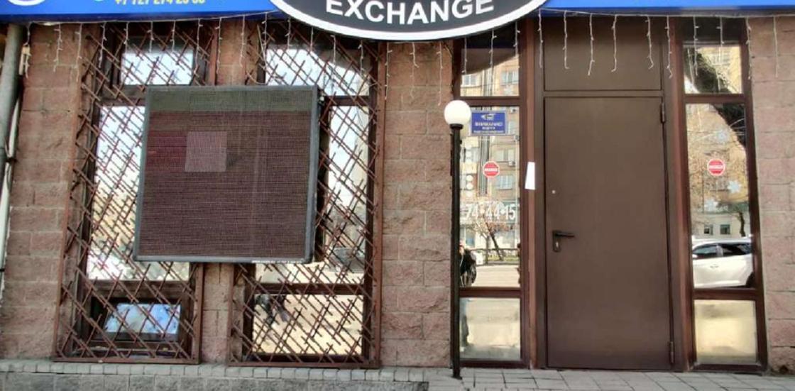 """""""Долларов нет, все продали"""": что происходит в обменниках Алматы"""