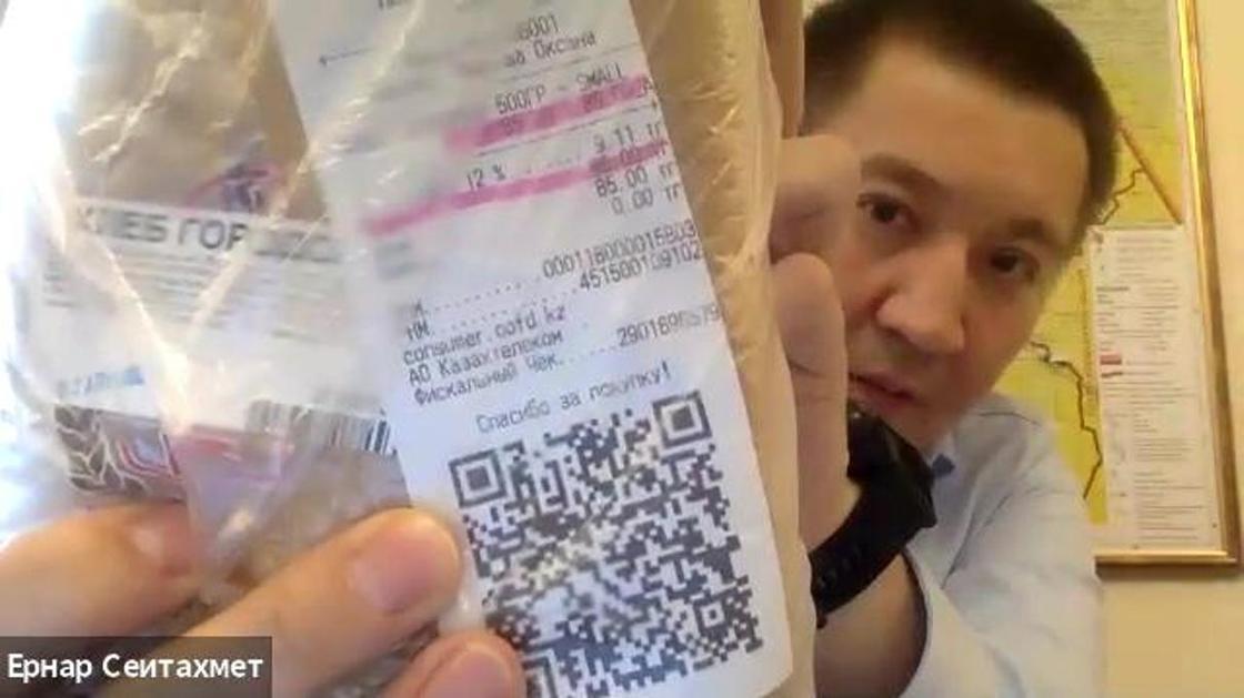 Замакима Павлодарской области сходил в магазин за продуктами и рассказал о ценах