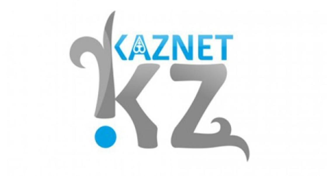 В каком году появился интернет в мире и в Казахстане