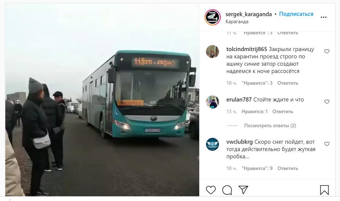 Скриншот комментариев под постом