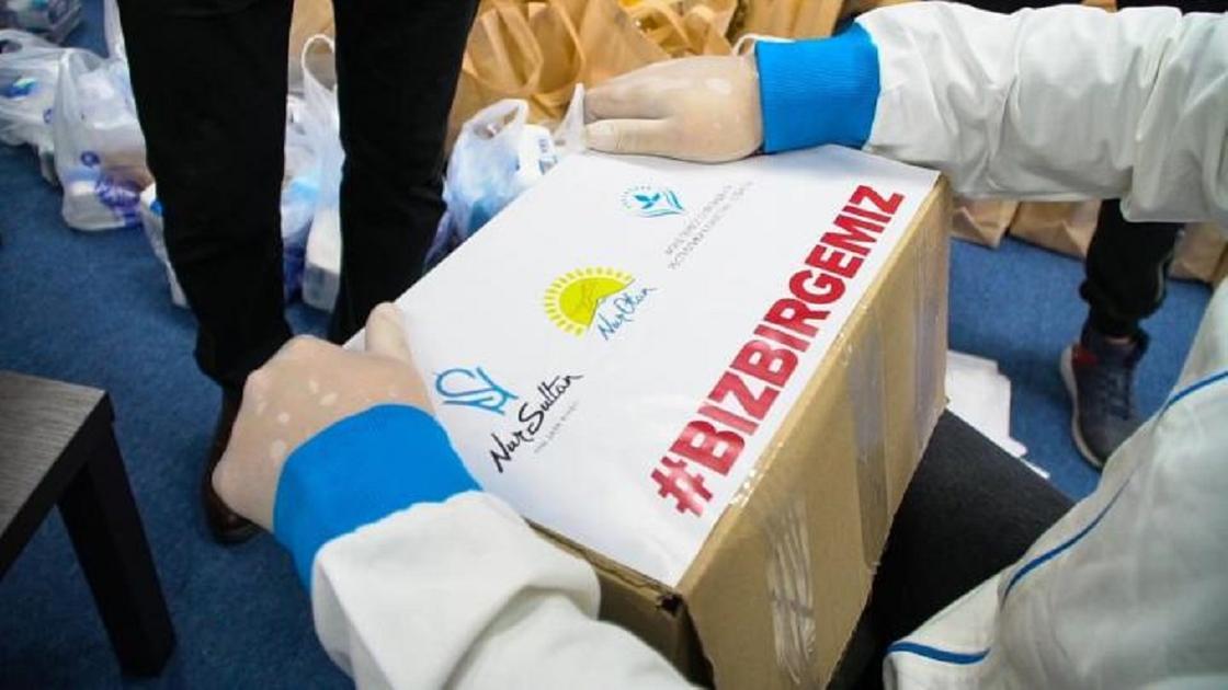 «Jas Otan» временно приостановит бесконтактную доставку товаров первой необходимости