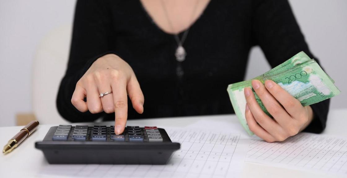 Как проверить статус заявки на получение 42 500 тенге