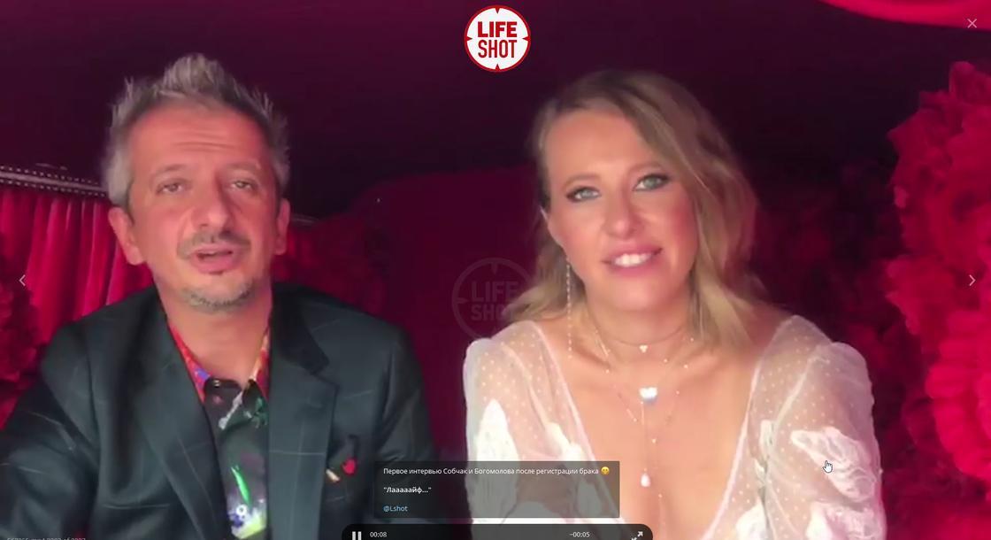 Константин Богомолов и Ксения Собчак. Скриншот: Telegram-канал Life Shot