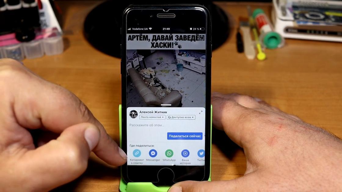 Как скопировать ссылку на видео Facebook на iOS