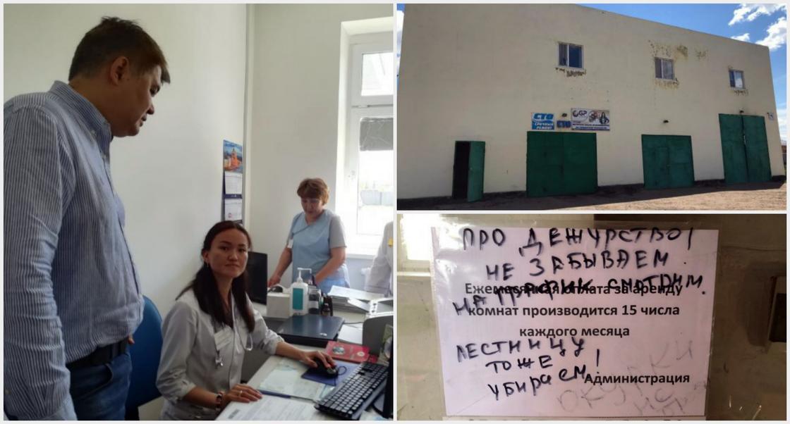 «Гостиница, похожая на сарай»: Биртанов обрушился с критикой на акимов из-за жилья врачей (фото)