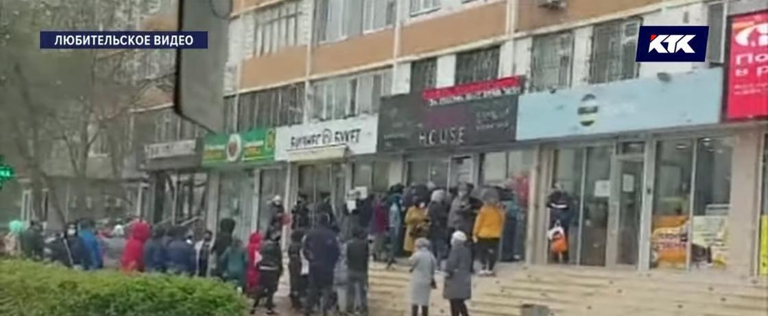 Многодетные подрались за продукты в Актау, организатор акции арестован