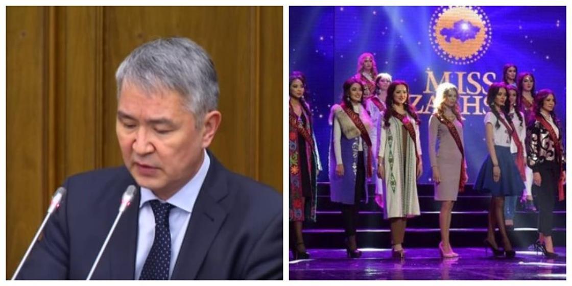 """""""Мис Қазақстан-2019"""" іріктеу кезеңіне 75 млн теңге жұмсалған"""
