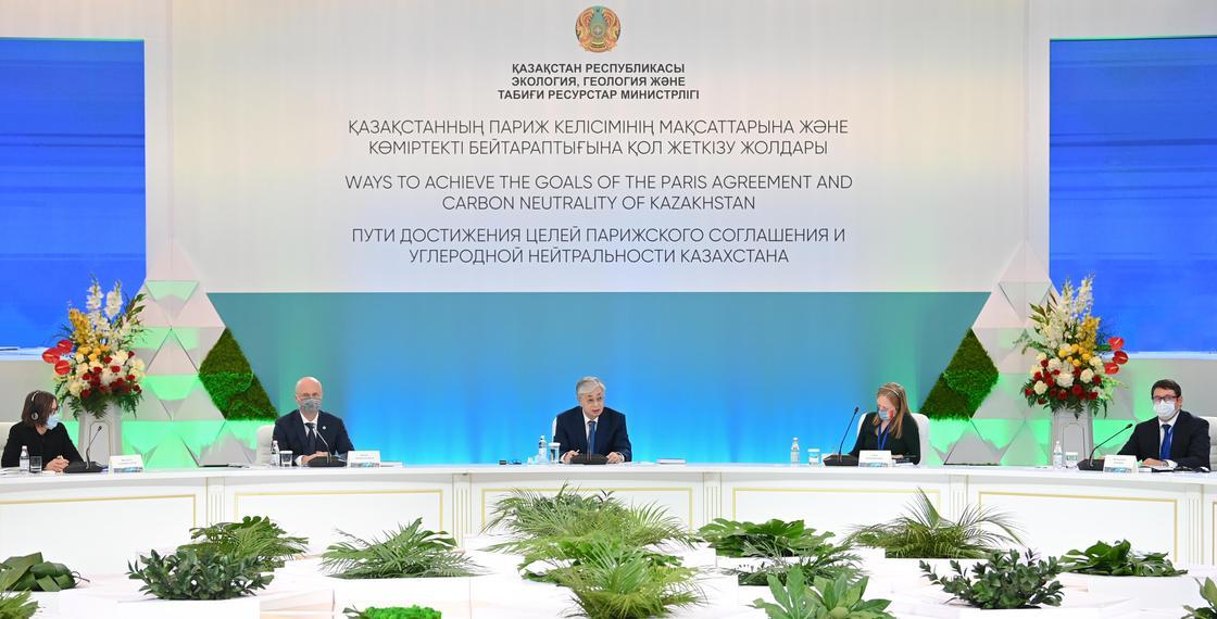 Президент выступил на международной конференции по достижению углеродной нейтральности