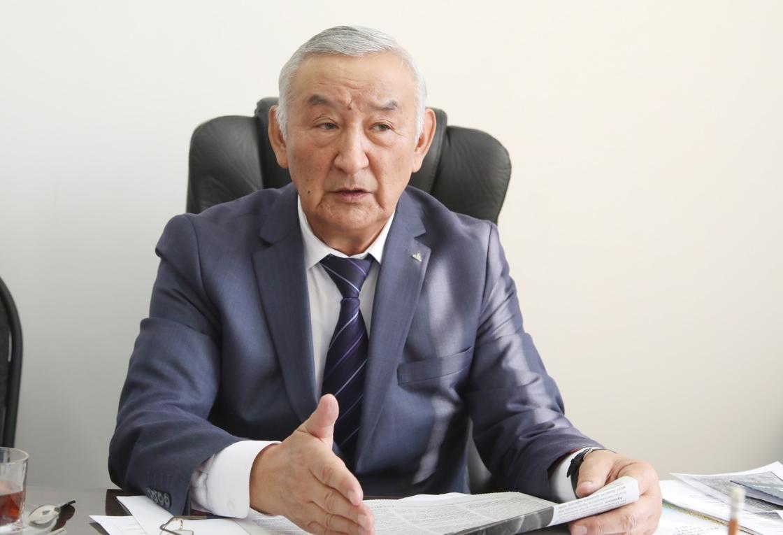 Акимат Жамбылской области