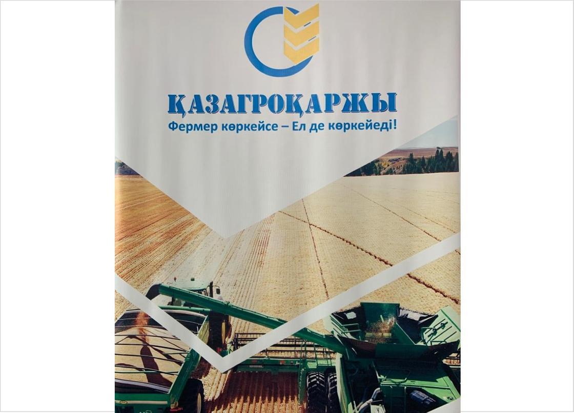 Қазақстан агроөнеркәсіп кешенінің лизинг нарығында «ҚазАгроҚаржы» компаниясының үлесі 90 пайызды құрайды