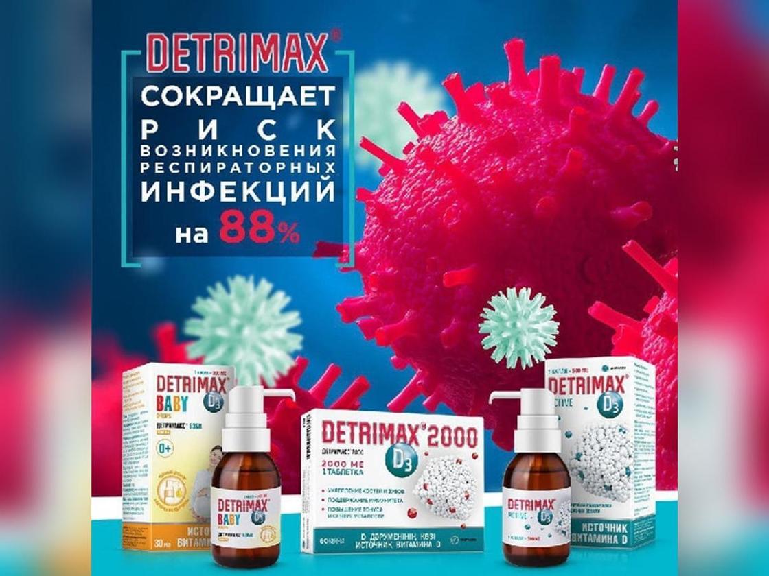 Detrimax защитит организм от заболеваний