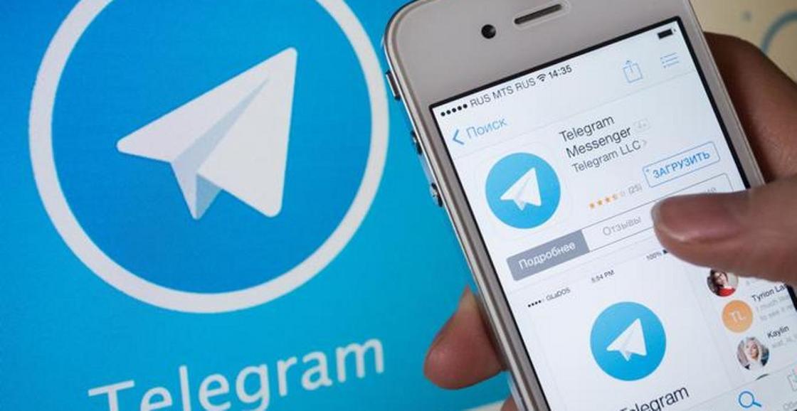 Мессенджер Telegram подвергся мощной DDos-атаке
