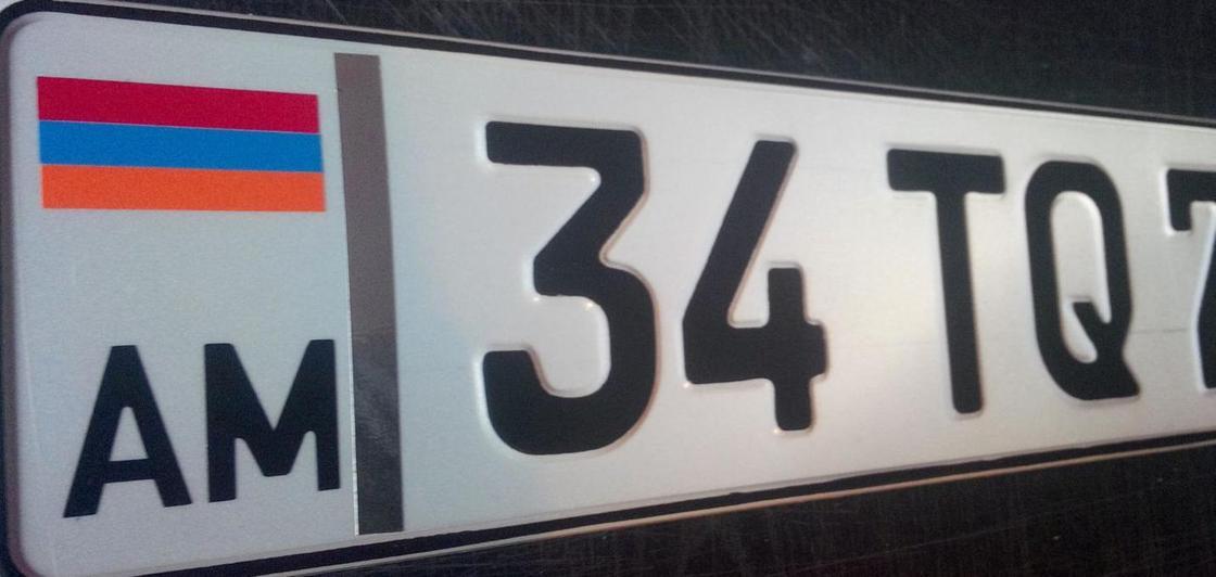 Схему покупки машин с армянскими номерами раскрыли в МИИР
