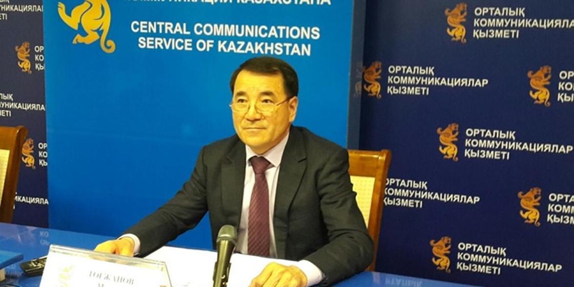 Назначен новый замакима Актюбинской области