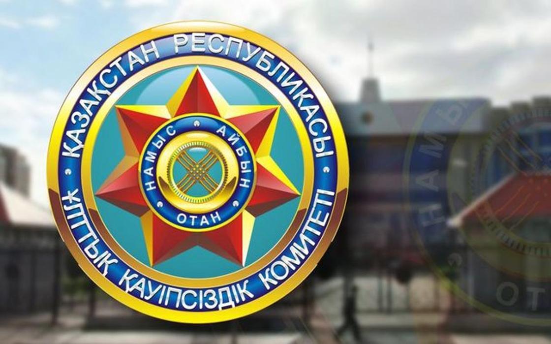 Службу внешней разведки «Сырбар»   присоединили к КНБ