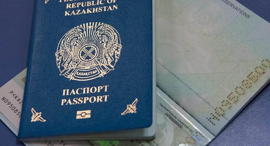 Казахстанские дети до 16 лет с 1 января 2019 года должны иметь паспорт