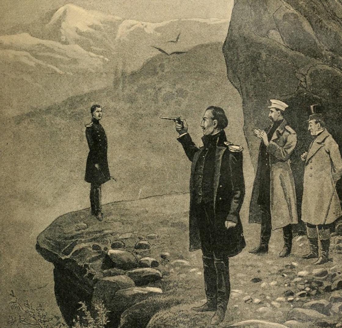 Образ Печорина в романе «Герой нашего времени»: сочинение