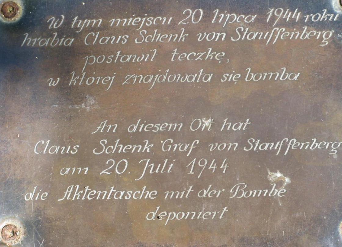 """Музей """"Волчье логово"""": бывшая ставка Гитлера грозит превратиться в парк развлечений"""