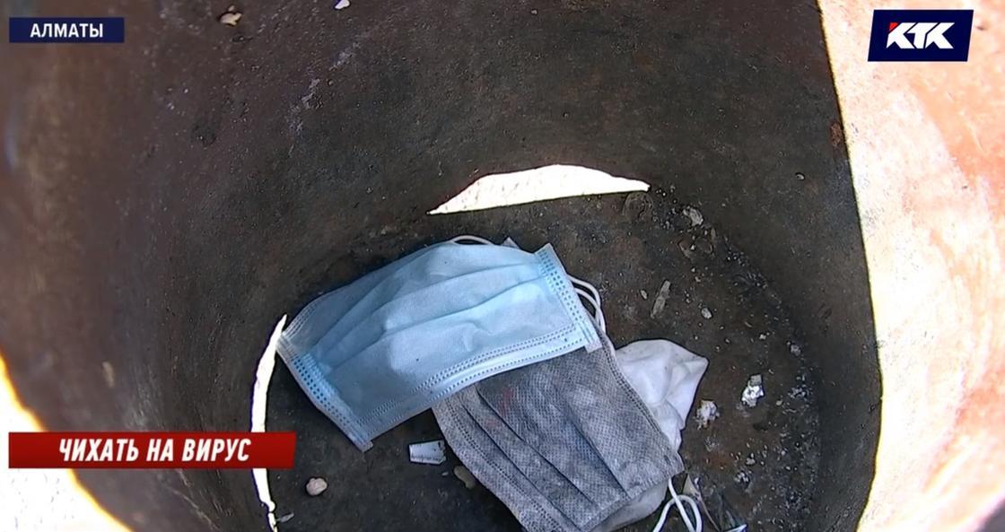 Способы утилизации масок в Казахстане вызвали шок у экспертов