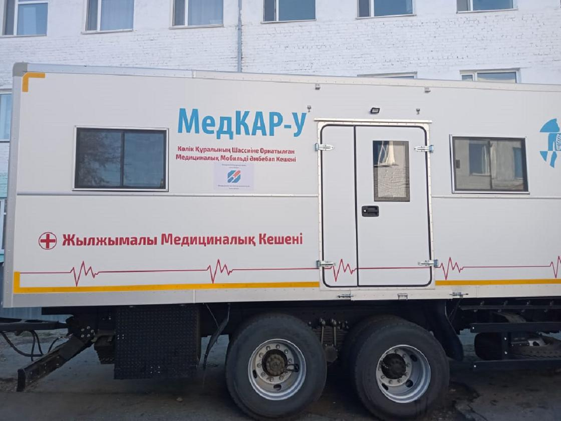 Медицинский комплекс «МедКАР-У»