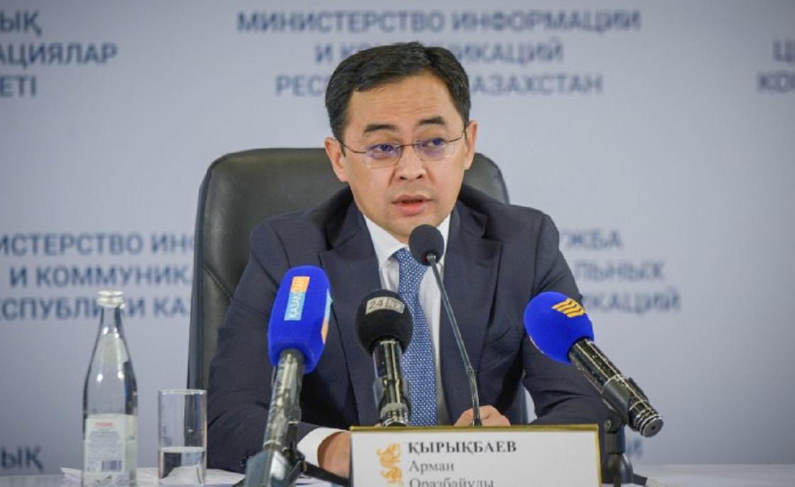 Арман Кырыкбаев занял пост секретаря партии Nur Otan