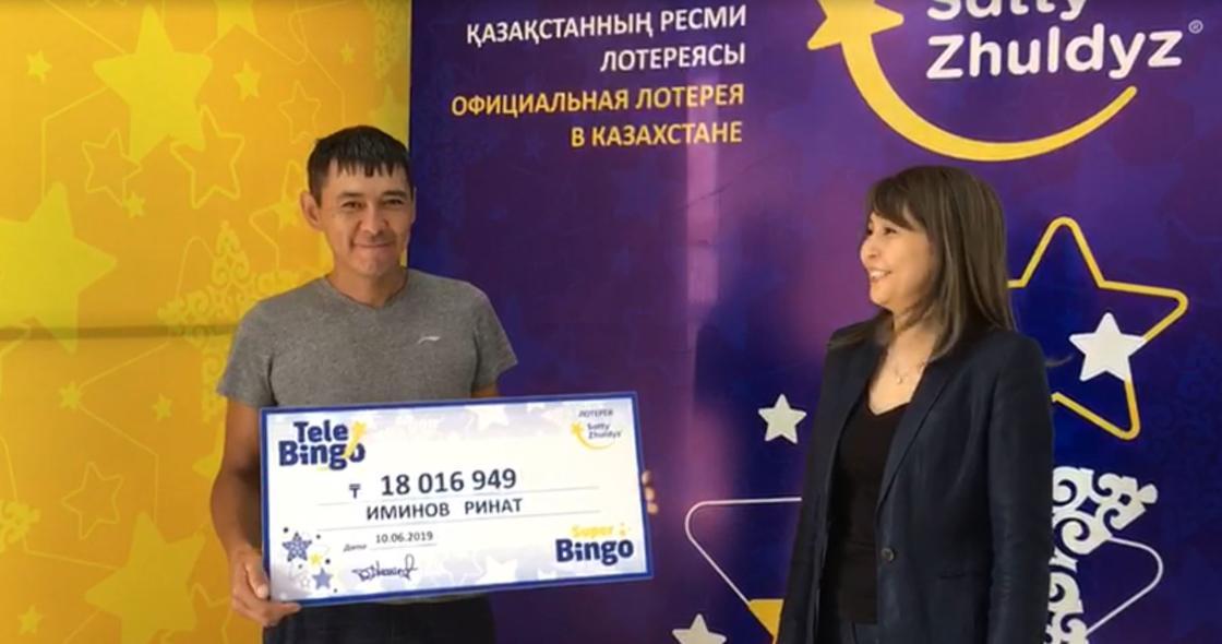 18 миллионов тенге выиграл в лотерею электрик из Алматинской области