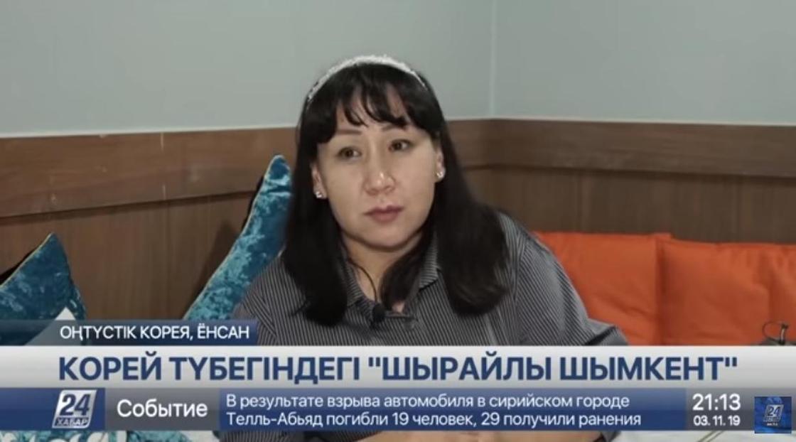 Сәуле Қосақаева. Видеодан кадр: Хабар 24