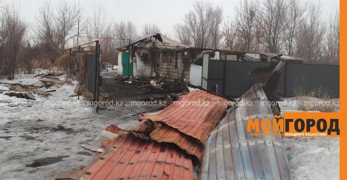 Многодетная семья лишилась дома из-за пожара в Актобе