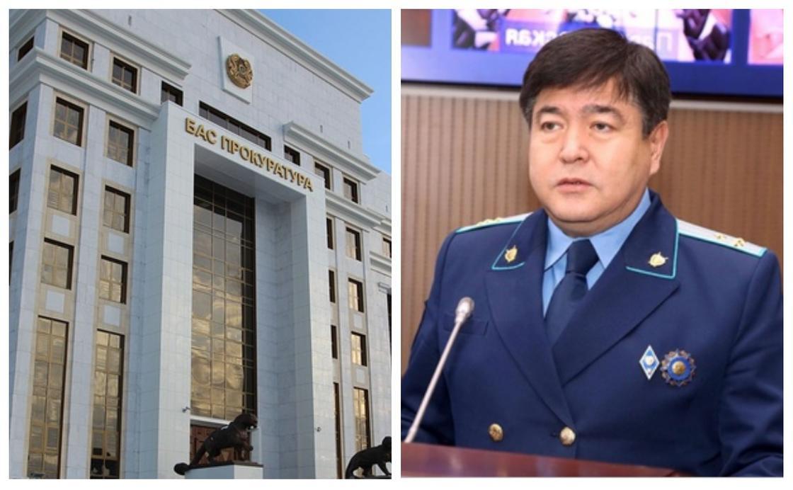 Фото: prokuror.gov.kz, today.kz. Коллаж: KAZ.NUR.KZ
