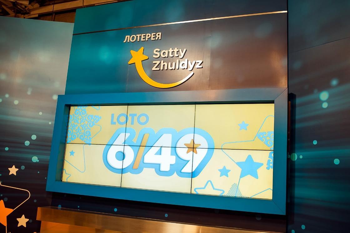 Павлодарец выиграл 39 миллионов тенге в лотерею