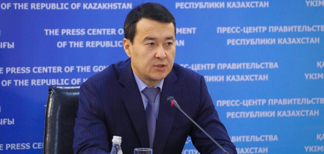 Әлихан Смайылов. Фото: abctv.kz