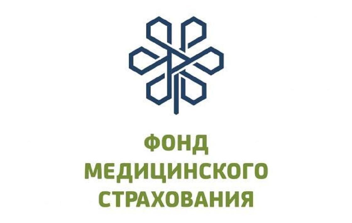 В пресс-службе ФСМС прокомментировали нападки на главу Фонда