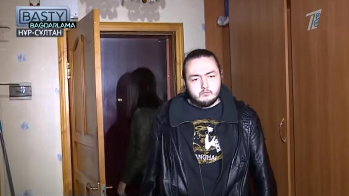 Еуразия бірінші арнасының видеосынан кадр