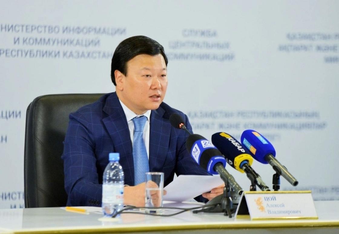 Глава Минздрава обратился к казахстанцам