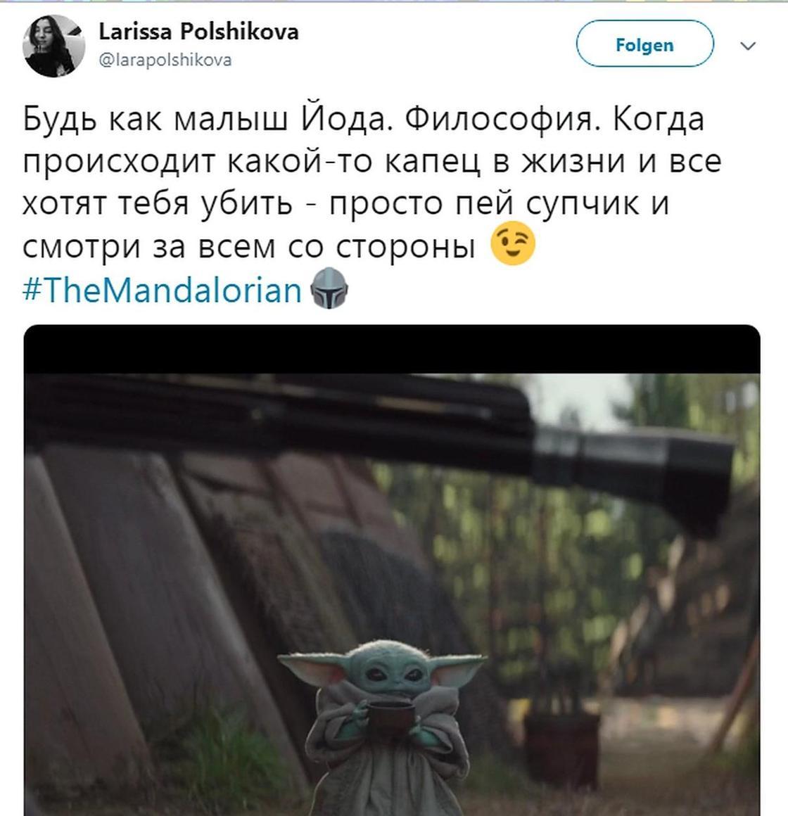 «Звездные войны: Мандалорец»: лучшие мемы про Йоду
