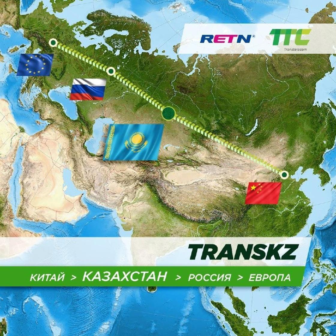 «Транстелеком» запустил новый транзитный коридор от Китая в Россию и Европу