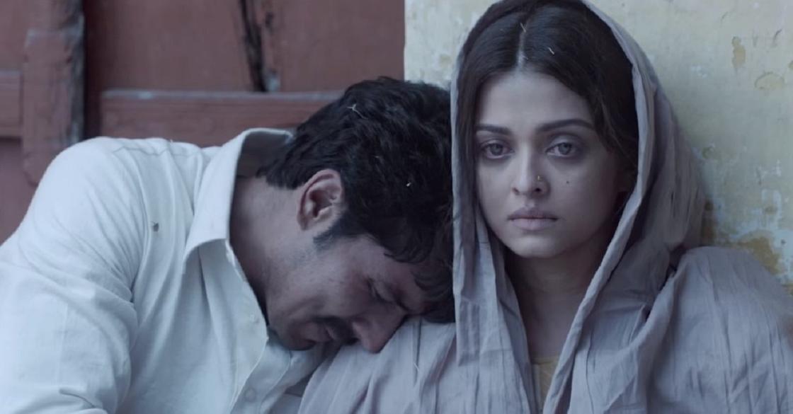 Кадр из фильма «Сарабджит»