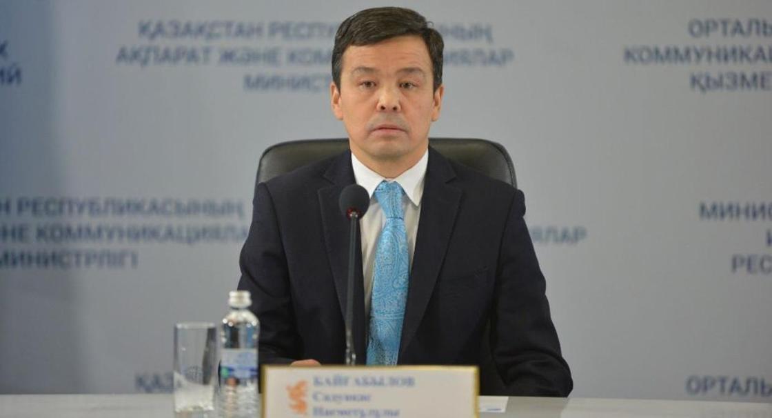 Сәдуақас Байғабылов. Фото: ОКҚ