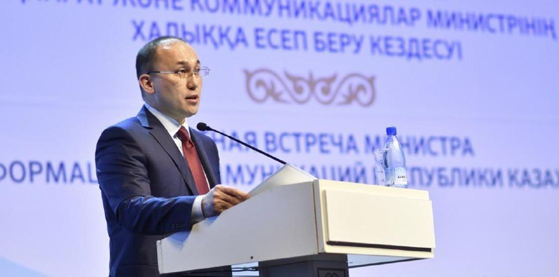 Даурен Абаев прокомментировал вопрос об абортах с 16 лет в Казахстане (видео)