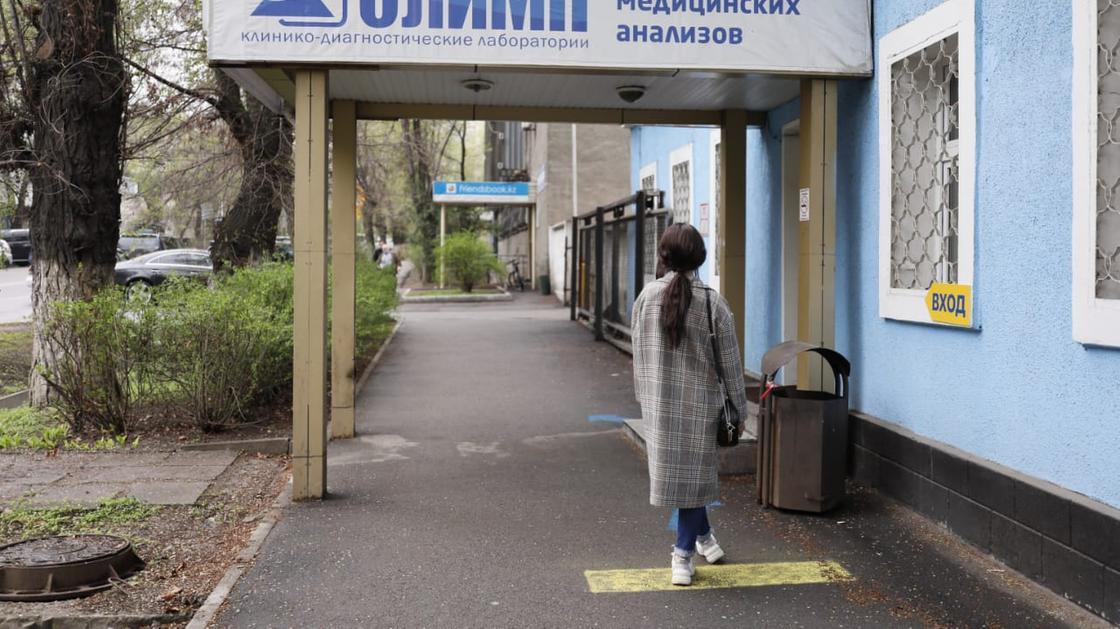 Алматинка рассказала о прохождении теста на коронавирус