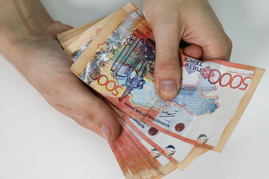 Тенге деньги 5 тысяч