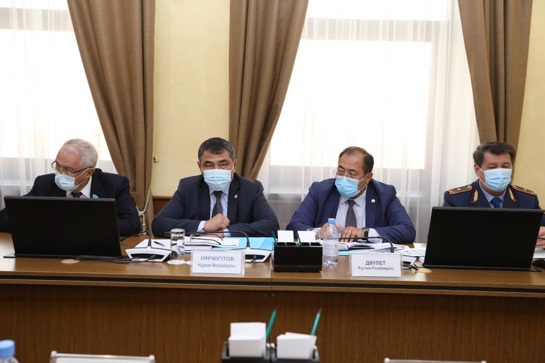 Конференция