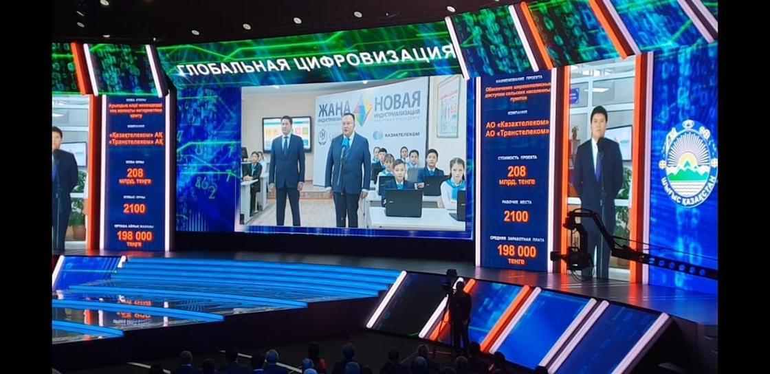 Есекеев доложил Назарбаеву о ходе работ по обеспечению интернета в селах