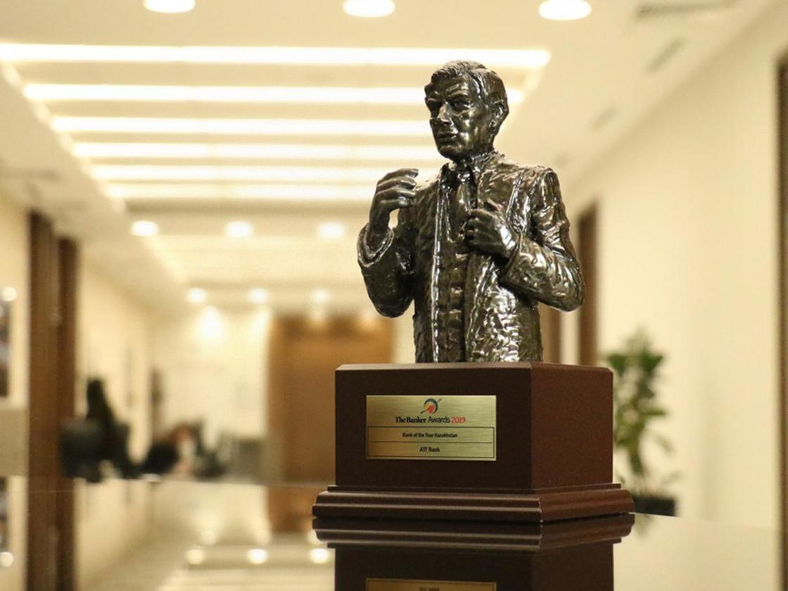 АТФБанк стал Банком года в Казахстане по версии журнала The Banker