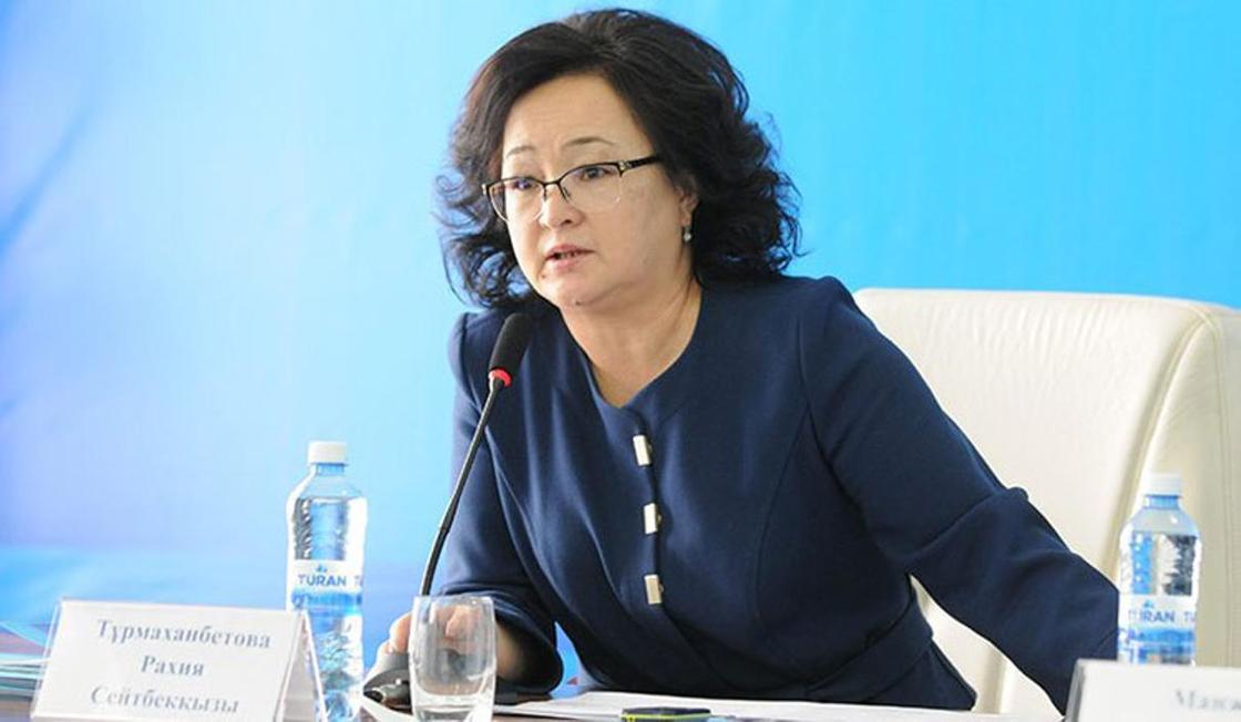 Рахия Тұрмаханбетова. Фото: elana.kz