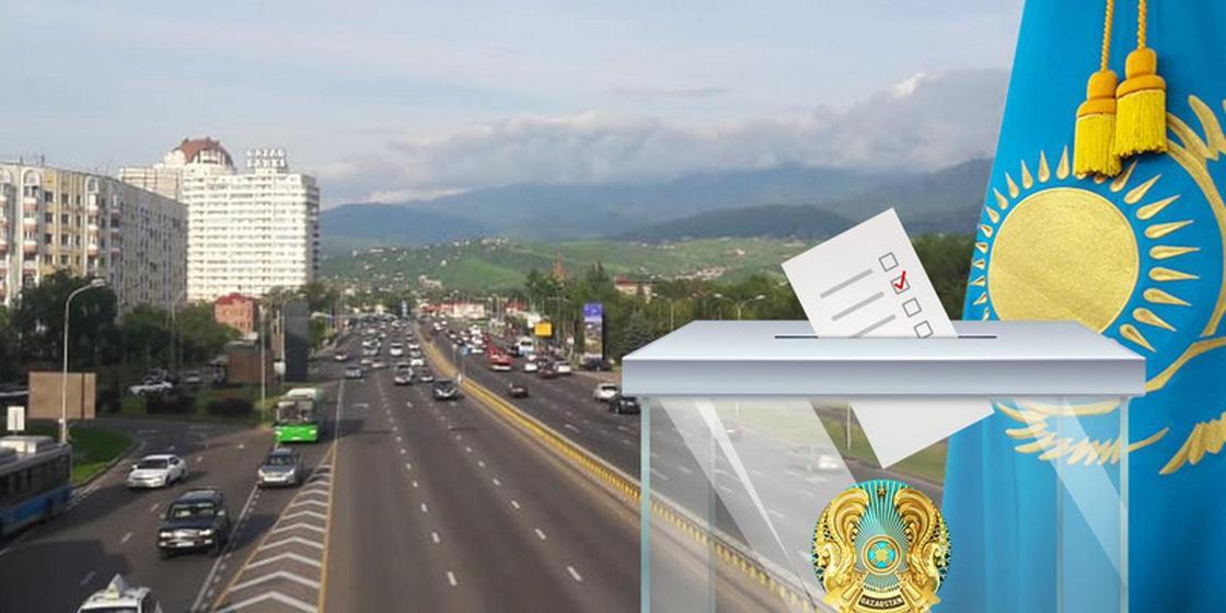 Президент сайлауына 9,4 млрд теңге ғана бөлінеді