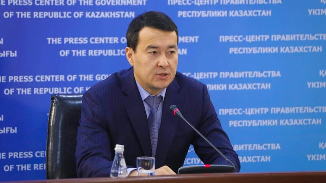 Зачем было создано министерство торговли и интеграции, объяснил Смаилов
