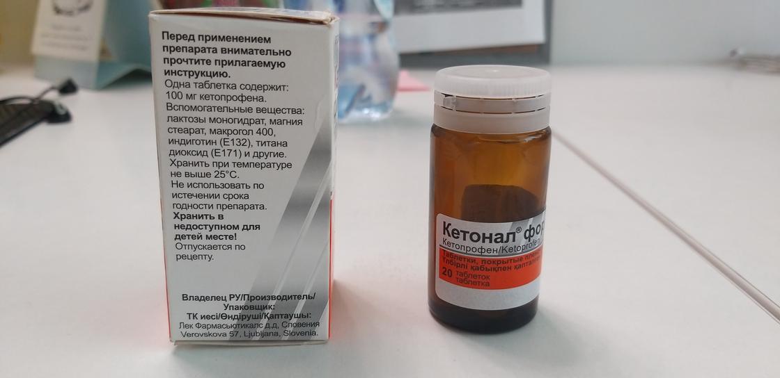 18.06 Проверка NUR.KZ: можно ли купить лекарства, которые должны продавать по рецепту