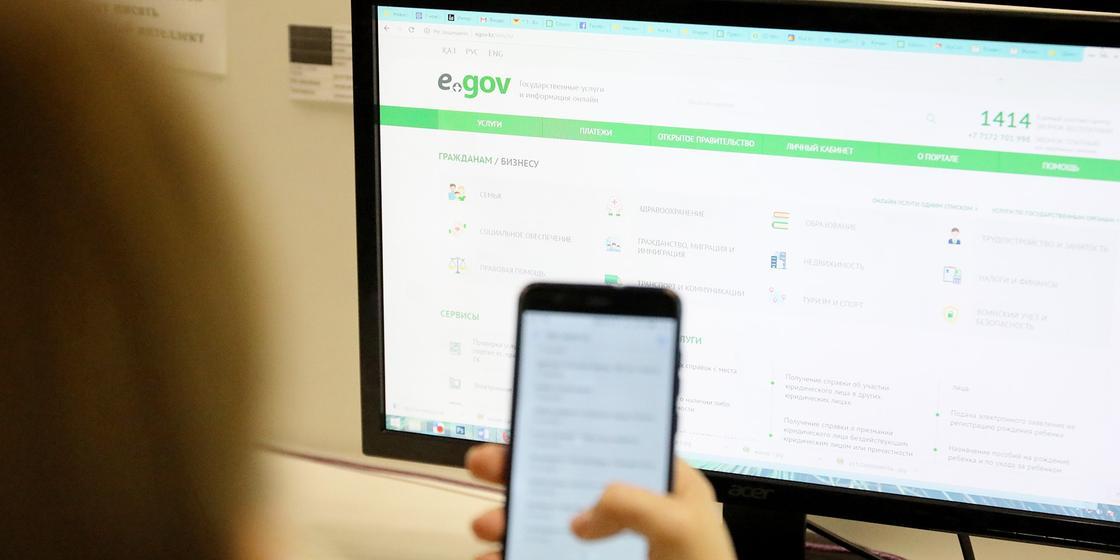 Соцвыплаты 42,5 тыс. тенге: казахстанцы пожаловались на неработающие сайт и Telegram-бот